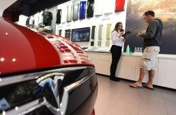 Así es el Tesla Model 3