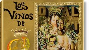 El vino, según Salvador Dalí