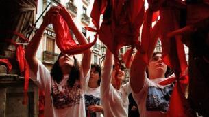 Dolor en Sanfermines por el asesinato de Miguel Ángel Blanco