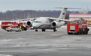 Accidente de avión en Rusia: las primeras imágenes del impacto del Antonov