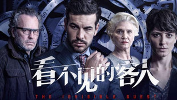 ¿Es China la solución para ayudar a crecer al cine español?