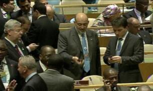 La ONU decide sobre palestina