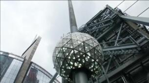 Todo listo en Times Square para dar la bienvenida al año nuevo