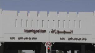 El cierre de la frontera entre Catar y Arabia Saudí presiona a las familias