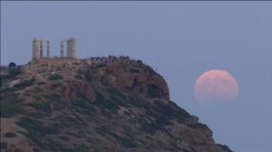 La luna se tiñe de rojo