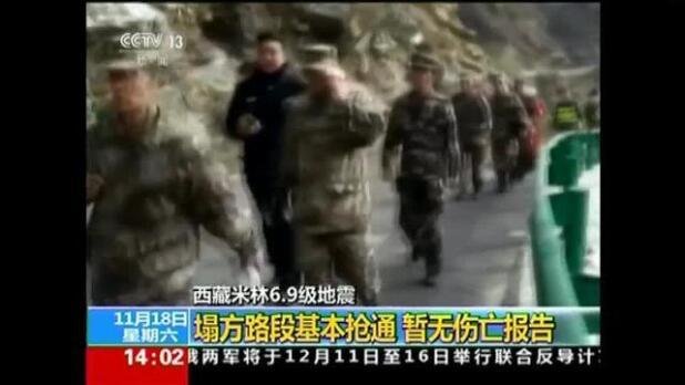 Un terremoto de 6'9 grados sacude la región del Tíbet